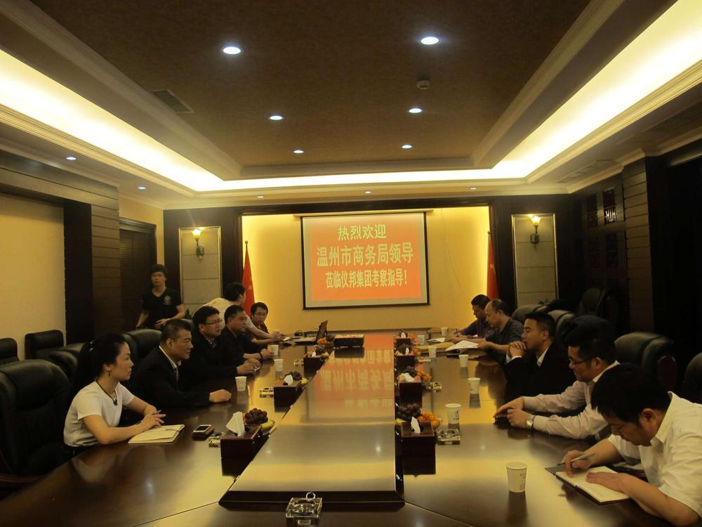 市商务局副局长叶朝阳一行来中国礼品城调研电子商务集聚区建设情况图片