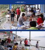 渔寮金沙滩山庄海景大餐厅